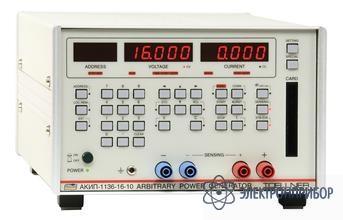 Программируемый линейный источник питания с функцией формирования сигнала произвольной формы АКИП-1136-16-10