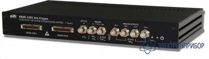 Генератор сигналов произвольной формы АКИП-3405 Arb-Студия базовая модель