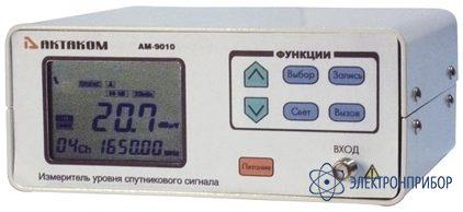 Измеритель уровня спутникового сигнала АМ-9010