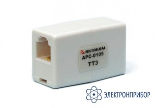 Датчик температуры АРС-0105-ТТ1