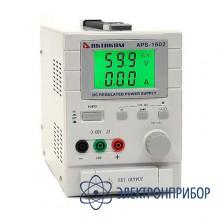 Источник питания с дистанционным управлением APS-1602L
