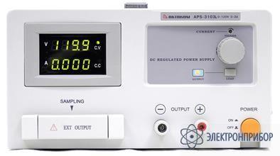 Источник питания с дистанционным управлением APS-3103L