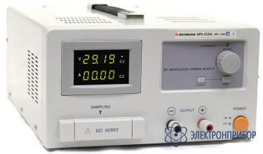 Источник питания  с дистанционным управлением APS-3320L
