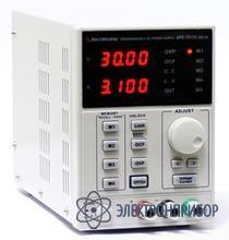 Источник питания с дистанционным управлением APS-7313L