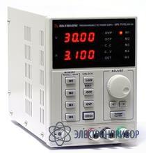 Источник питания с дистанционным управлением APS-7315L