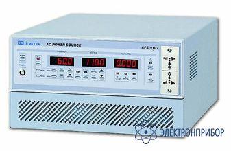 Источник переменного тока APS-9102