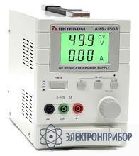 Источник питания с дистанционным управлением APS-1503L