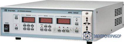 Источник переменного тока APS-9301