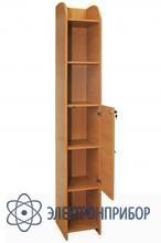 Стеллаж офисный 5 полок АРМ-2906