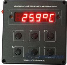 Стационарный пирометр Кельвин Компакт 1800 Д с пультом АРТО (А16)