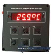 Стационарный ик-термометр Кельвин Компакт 1200 Д с пультом АРТО (A05)