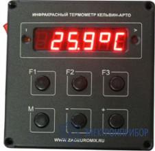Пирометр Кельвин Компакт 600/175 Д с пультом АРТО (А25)