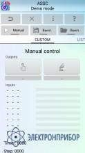 Программа управления ASCA Aktakom Smart Controller Android