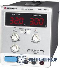Источник постоянного тока 0,01 а-5 а и напряжения 0,1 в-30 в АТН-1031