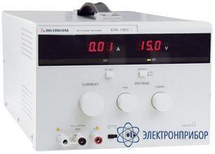Источник постоянного тока и напряжения АТН-1063