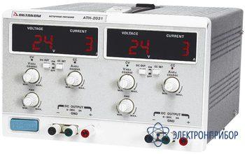 Трехканальный источник постоянного тока 0,01-1,5 а, напряжения 0,1-30 в (третий канал не регулируемый 5 в/5 а) АТН-3031
