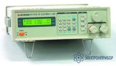 Электронная программируемая нагрузка АТН-8150