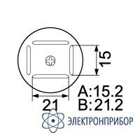 Наконечник АТР-8928