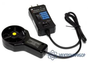 Крыльчатый анемометр-адаптер  для измерения скорости потока воздуха (0,8-25 м/с) АТТ-1000