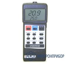 Анемометр (0,8-25 м/с) АТТ-1005