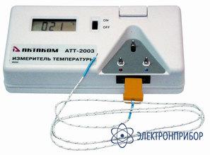 Измеритель температуры АТТ-2003