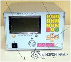 Автоматическая высоковольтная установка АВУ-4
