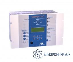 Устройство микропроцессорной защиты секционного выключателя в сетях напряжением 6-35 кв Сириус-21-С
