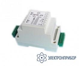 Датчик измерения постоянного и переменного напряжения ДНХ-01