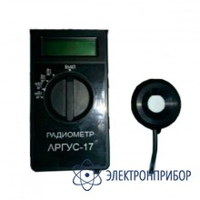 Радиометр Аргус-17