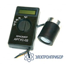 Люксметр АРГУС-02