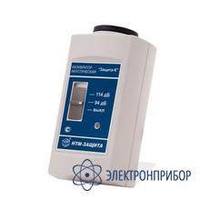 Калибратор акустический для калибровки и тестовой проверки работы шумомера ЗАЩИТА-К