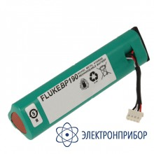 Батарейный модуль для fluke серии 190 Fluke BP190