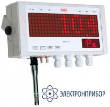 Передатчик данных окружающей среды CA 310