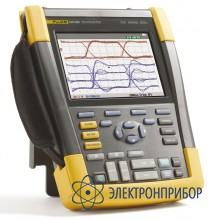 Двухканальный портативный осциллограф без комплекта scc290 Fluke 190-502