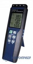 Термометр цифровой CENTER 374