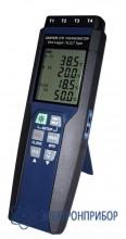 Термометр цифровой CENTER 378