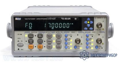 Частотомер Ч3-85/3R + опция 3