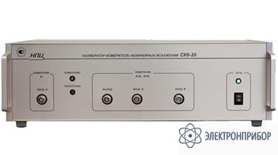 Калибратор-измеритель нелинейных искажений СК6-20