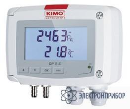 Датчик температуры и дифференциального давления CP212-HO