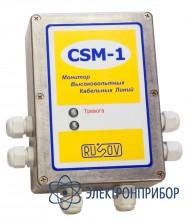 Прибор контроля состояния изоляции муфт и кабелей с изоляцией из сшитого полиэтилена CSM-1
