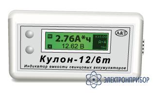 Индикатор емкости свинцовых аккумуляторов Кулон-12/6m