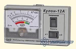 Индикатор емкости свинцовых аккумуляторов Кулон-12А