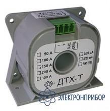 Датчик измерения постоянного и переменного тока ДТХ-Т