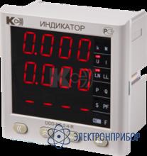Индикатор цифровой (многостраничная модификация) DDD-KC-2-4-G(R,Y)