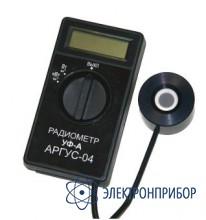Уф радиометр АРГУС-04