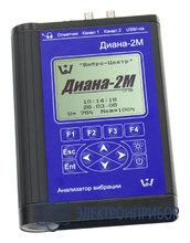 Двухканальный анализатор вибросигналов (виброанализатор) Диана-2М (взрывозащищенное исполнение)
