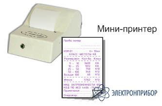 Для гран-152, гран-152.1 Принтер