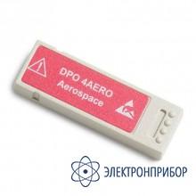 Модуль анализа и запуска по сигналам последовательных шин DPO4AERO
