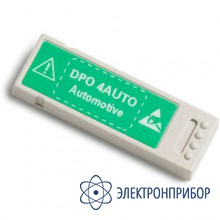 Модуль анализа can-шин данных DPO4AUTO