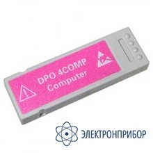 Модуль анализа rs232 DPO4COMP